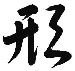 les séries de kata