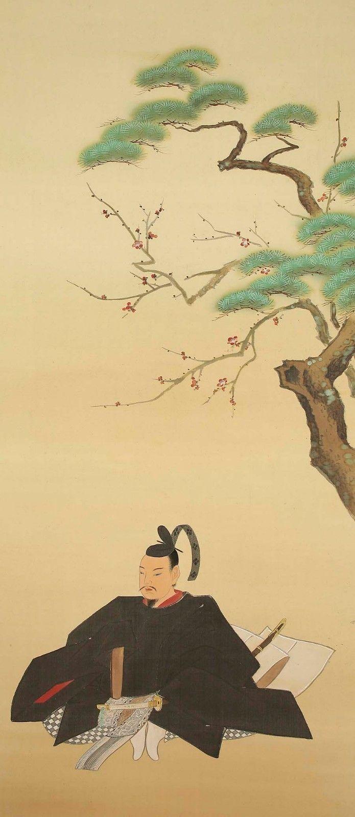 Vers le site de Japan Kimono. L'art du Kimono: